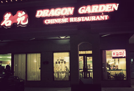 dragonrestaurant
