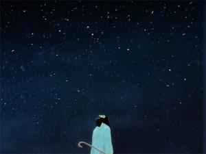 Abe-stars